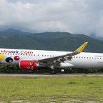 El Grupo Viva Air estará disponible para las agencias de viaje